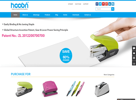 Hoobn Office Supplies