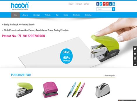 Hoobn Office Supplies